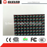 Outdoor P10 Outdoor Full LED Display Module