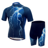 2017 Wholesale Fit Sportwear Running Jersey & Shirt