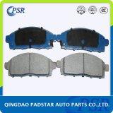 Auto Parts Manufacturer Small Passanger Car Brake Pad