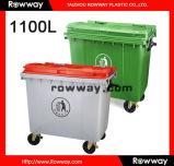 1100L Plastic Garbage Bin with En840 Certificate