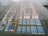 Tianjin Xingang Port