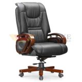 High Class Quality Wooden Rotary Chair Office Furniture London for Office Furniture