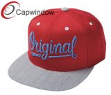 Red Snapback Cap for School Sports (01214)