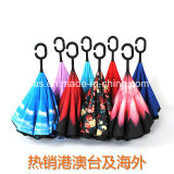 C Shape Handle Manual Reverse Straight Cars Umbrella