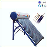 Fashionable Outlook Compact Pressurized Heat Pipe Solar Water Heater