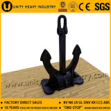 Carbon Steel Boat Anchors Type M Spek Anchor Manufacturer