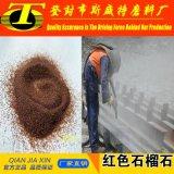 Waterjet Abrasive 20*40 Mesh Garnet Sand