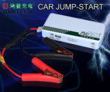 Backup Power / Car Battery / EPS / Jump-Starter (WEPS-01)