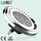 1100lm 80ra 100W Halogen AR111 Replacement 12V AR111 LED Light