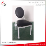 Hotel Decorative Studs Black Leather Catering Chairs (FC-67)