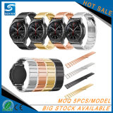 Luxury Stainless Steel Watch Band for Samsung Gear S3 Frontier