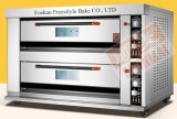 Upgrade Electric Deck Oven (ALB-D2B)