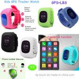 Multi Language Kids GPS Tracker Watch (Y2)