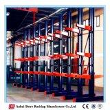 Nanjing Racks Factory Warehouse Steel Storage Cantilever Shelving