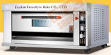 Electric Bakery Oven with 1 Deck 2 Trays (ALB-Q1B)