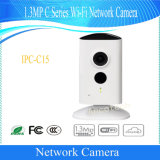 Dahua Mini Camera 1.3MP C Series Network WiFi Camera (IPC-C15)