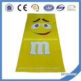 Funny Printed Beach Towel (SST1052)