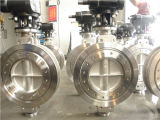 Metal Sealing Wafer Butterfly Valve