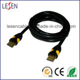 Premium 3D V1.4 High Speed HDMI Cable with Ethernet 1080P