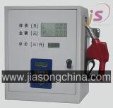Electric Fuel Pump Oil Dispenser Pump