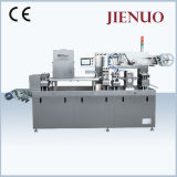 Automatic Medicine Candy Capsule Tablets Blister Packing Machine