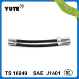 CCC SAE J1401 Brake Hose Assembly for Hyundai Rear
