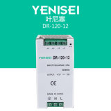 Dr-120W 12V Single Output Industrial DIN Rail Power Supply