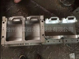 Plastic Engine Oil Bottle Extrusion Mold