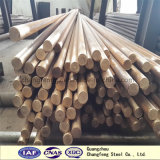 1.3343/SKH51/M2 Hot Rolled Special Steel Round Bar For High Speed Steel