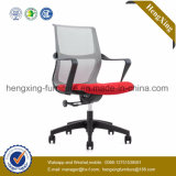 Modern Mesh Metal Conference Meeting Office Chair (HX-YY079)