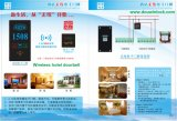 Hotel Electronical Room Touch Screen Wireless Door Bell