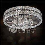 Stainless Steel Pendant Lighting Luxury Crystal Chandeliers Ceiling Chandelier Om8916