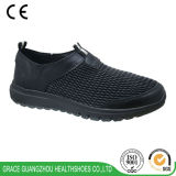 Grace Health Shoes New Style Stretchable Fabric Comfortable Shoes 8615658