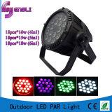 18PCS LED PAR Outdoor Light (HL-029)