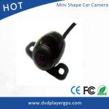 Car Backup Rear View Reverse Camera