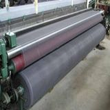 Fiberglass/PP/Polyester Insect Mesh with 18*16/Inch