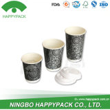 Double Wall Paper Cup with Customized Logo (4oz 8oz 12oz 16oz 20oz)