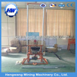 80m Small Water Well Drilling Rig