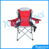 Promotional Cutomized Logo Printing Folding Beach Chair