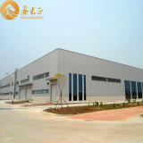CE Certificated Steel Structure Factory (SS-371)