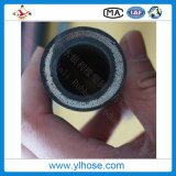 Wire Reinforced High Pressure Hydraulic Rubber Pipe