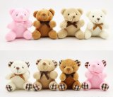 Small Plush Animal Toys Mini Stuffed Animal Keychains