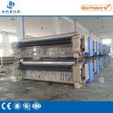 Water Jet Loom Spare Parts Price Saree Weaving Machinery