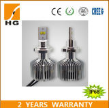 Super Bright H7 LEDs High Low Beam 45W Philips LEDs Headlight Bulb