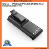 Two Way Radio Battery Pack 1800mAh Ni-MH Battery for Maxon Sp150 Protable Radios