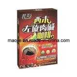Ximu L-Carnitine Weight Loss Slimming Coffee