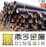ISO2531 Ductile Iron Pipe Price Per Meter