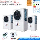 10kw/15kw Geothermal Ground Source Heat Pump Inverter Heater