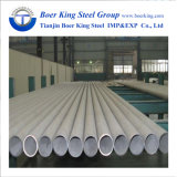 304/316/310S Stainless Steel Pipe