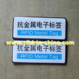 Metal Mount RFID Tags Transponder - 01